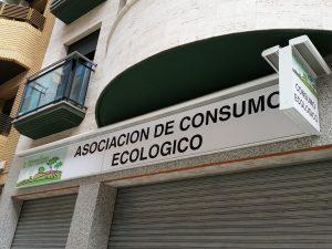 Tierra llana_Ideas Medioambientales